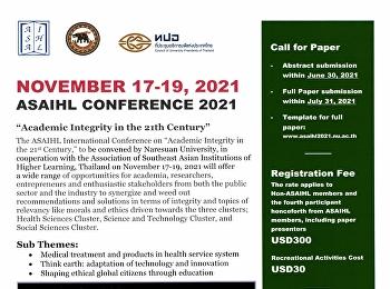 ประชาสัมพันธ์การประชุมวิชาการนานาชาติ ASAIHL Conference 2021