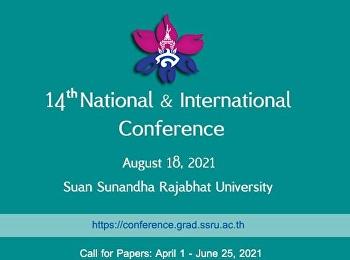 งานประชุมวิชาการนำเสนอผลงานวิจัยระดับชาติและนานาชาติ ครั้งที่ 14