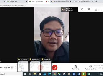 การเรียนการสอนออนไลน์ โดยโปรแกรม google meet