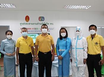 ร่วมสนับสนุนชุด PPE ให้กับศูนย์ประสานงานต้านภัยโควิด