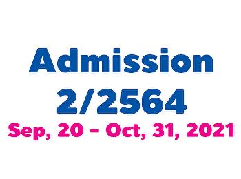 การรับสมัครนักศึกษาระดับบัณฑิตศึกษา ประจําภาคเรียนที่ 2.2564
