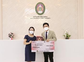 ขอแสดงความยินดีกับ อาจารย์ ดร.พลอยทราย โอฮาม่า